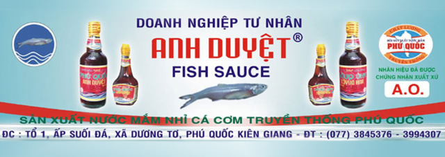 Anh Duyệt